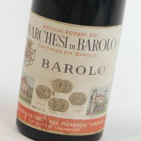 【1953年】バローロ マルケージ・ディ・バローロ Barolo Marchesi di Barolo  イタリア 赤ワイン 750ml