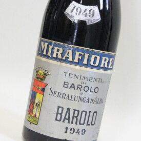 【1949年】バローロ ミラフィオーレ (フォンタナ フレッダ) Barolo Mirafiore Fontana Fredda イタリア ピエモンテ州 750ml 赤ワイン