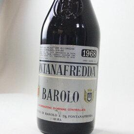 【1968年】バローロ フォンタナフレッダ Barolo Fontanafredda イタリア ピエモンテ 赤ワイン 750ml