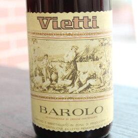 【1968年】バローロ ヴィエッティ Barolo Vietti イタリア 赤ワイン バローロ ピエモンテ ネッビオーロ 750ml