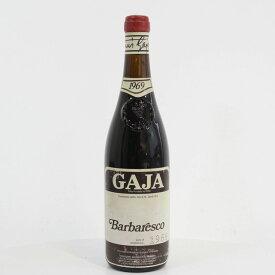 【1969年】 バルバレスコ ガヤ Barbaresco Gaja イタリア  ピエモンテ 赤ワイン 750ml