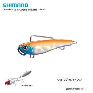 シマノ サルベージブレードAR-C36g マグマジャイアン04T メール便配送可 [ルアー]