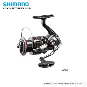 ◆25日はポイントアップ◆シマノ 20 ヴァンフォード 4000 送料無料 [リール]