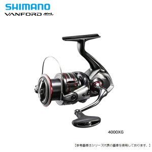 ◆25日はポイントアップ◆シマノ 20 ヴァンフォード 4000XG 送料無料 [リール]