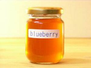 バニラ系の香りお菓子作りにブルーベリーはちみつ125g蜂蜜 ハチミツ はちみつ 瓶詰 ハニー