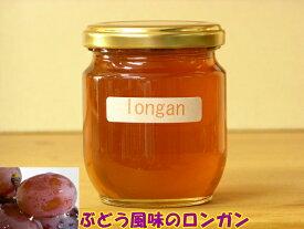 ロンガン(竜眼)はちみつ250g 蜂蜜 ハチミツ はちみつ 非加熱 瓶詰 ハニー グレープを感じさせる風味