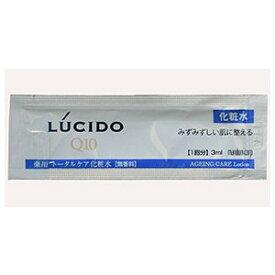 ルシード 薬用トータルケア化粧水(医薬部外品) 3ml×500枚