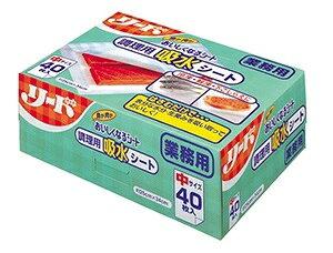 【送料込】リードおいしくなるシート 業務用中40枚×12箱