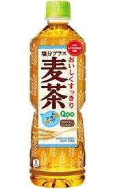 ミニッツメイド Qoo(クー) 塩分プラス麦茶 600mlPET×24本
