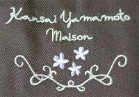 カンサイ:メゾンエプロン:刺繍部分