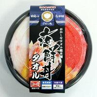 タオルどんぶり:海鮮丼