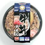 タオルどんぶり:牛丼