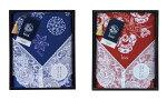 紀尾井伊勢型紙ハンカチーフひざ掛け:レッドとブルーセット