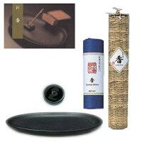 茶香お得セット:インセンスS2個・L1個竹筒入り・香皿・香立て2個計6個セット