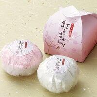 タオル和菓子:紅白まんじゅう