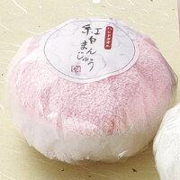 タオルで出来た紅白まんじゅう:紅まんじゅう