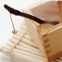 竹炭マドラーイメージ