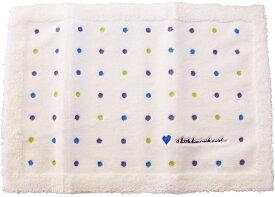 ホールマークのバスマット:ブルー【送料無料一部地域除く】肌に優しく肌触りがいいエンボス加工。結婚御祝新築改築祝出産祝い出産結婚内祝いに