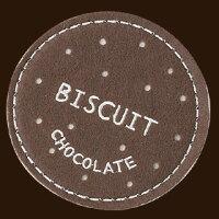 円型ビスケットコースター:チョコ