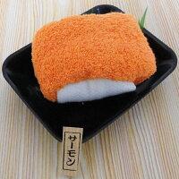 タオル寿司:サーモン