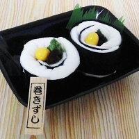 タオル寿司:巻き寿司