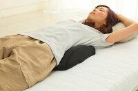 ゲルマニウム低反発腰枕:イメージ