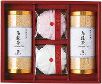 タオルヤムチャ飲茶ギフトセット3