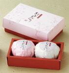 タオル和菓子:紅白まんじゅう2個セット