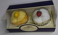 タオルケーキ:プチケーキ:イエローとホワイトセット