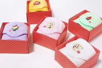 タオルハンカチ:縁起物!5色5種類刺繍入り5個お得セット