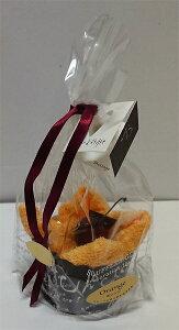 オレンジ香り付日本製タオルケーキ:オレンジ!パウンドケーキ!【送料無料一部地域除く】日本製生地で安心安全!引き出物母父の日敬老の日誕生日還暦祝バレンタインホワイトデーハロ