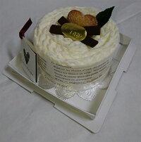 タオルマフラーケーキ:ガナッシュ:ホワイト