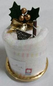 残り1個!クリスマスケーキ!ホールマーク今治認定日本製タオルケーキ!チャーミードロップ:クリームロール今治タオルケーキ(カラー)クリスマスバージョン【送料無料一部地域除く】