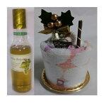 ホールマーク今治クリームクリスマスケーキとワインソープセット