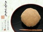 タオル和菓子:きなこもちイメージ画像