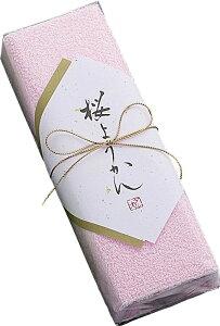 タオル和菓子:桜ようかん:ピンク【送料無料一部地域除く】さくらようかん!日本製で安心安全1引き出物敬老の日父母の日子供の日クリスマスバレンタインホワイトデー等各種イベント粗