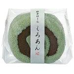 タオル和菓子:抹茶ロール