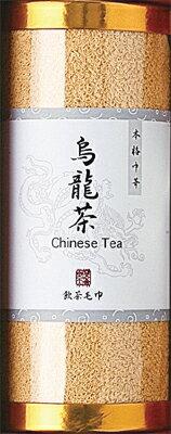 タオル烏龍茶