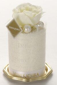 桂由美:バニラ香り付きタオルケーキ