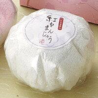 タオル和菓子:白まんじゅう