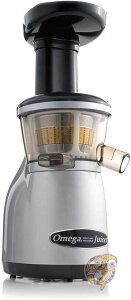 オメガ スロージューサー Omega VRT350 低速ジューサー 栄養 コールドプレス レッド
