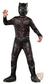 ルービーズ コスチューム Rubie 620582_M 衣装 ブラックパンサー 並行輸入品