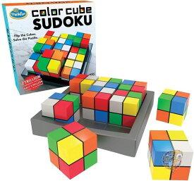 シンクファン ThinkFun カラーキューブ 数独 44001560 知育玩具