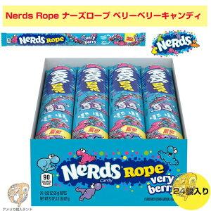 ナーズロープキャンディ 24個 Nerds Rope, Very Berry Candy ベリーベリーキャンディ ロープグミ NerdsRopeキャンディ ロープキャンディまとめ買い クリスマス ハロウィン 誕生日 プレゼン