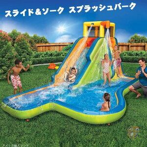 巨大プール 家庭用 スライド&ソーク スプラッシュパーク Banzai スライダー 大型ビニールプール 滑り台プール プールすべり台 庭遊び 水遊び