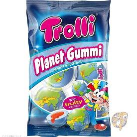 地球グミ 1袋 Trolli PLANET GUMMI トローリ プラネットグミ プラネットグミ おもしろお菓子 面白お菓子 誕生日 プレゼント クリスマス ハロウィン ギフト 海外お菓子 海外グミ トロ—リグミ