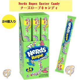 ナーズロープキャンディ Nerds Ropes Easter Candy ロープグミ ハロウィン ロープグミ NerdsRopeキャンディ ロープキャンディまとめ買い イースター クリスマス ハロウィーン 誕生日 プレゼント 海外お菓子 輸入お菓子