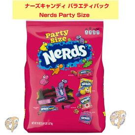 ナーズ キャンディ バラエティパック Nerds Party Size グミクラスター, レインボーロープ, オリジナル, ビッグチューイー  59オンス ロープグミ  ロープグミ NerdsRopeキャンディ ナーズキャンディまとめ買い 個包装お菓子 ハロウィン プチギフト