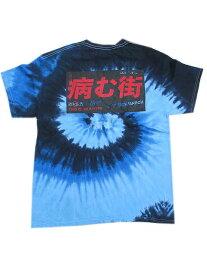 LONELY論理ロンリーYAMU-MACHI HIPPIE Tシャツ blue