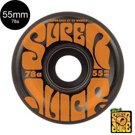 【OJ WHEELS オージェイウィール】55mm MINI SUPER JUICE 78A WHEELS BLACKソフトウィール ブラック スーパージュース ホットジュース クルーザーロングボード 移動 スケートボード スケボー sk8 skateboard【2011】